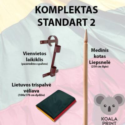 Lietuvos trispalvės rinkinys STANDART 2