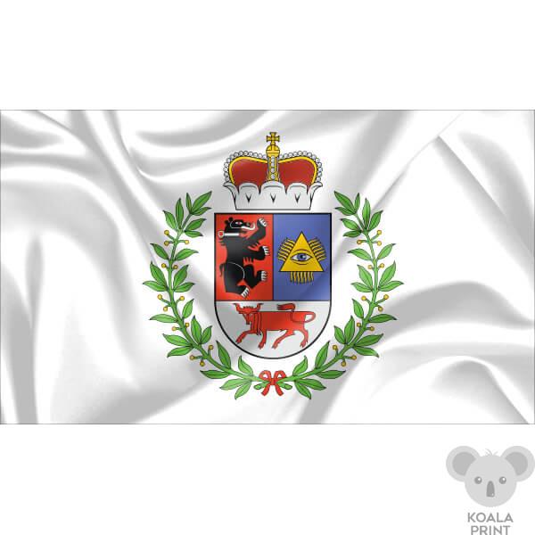 Šiaulių vėliava