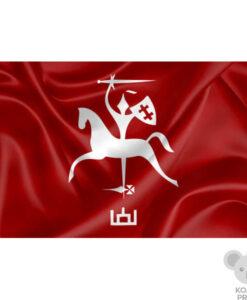 Senojo Vyčio vėliava