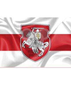 Senoji Baltarusijos vėliava II