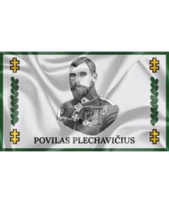Povilo Plechavičiaus vėliava